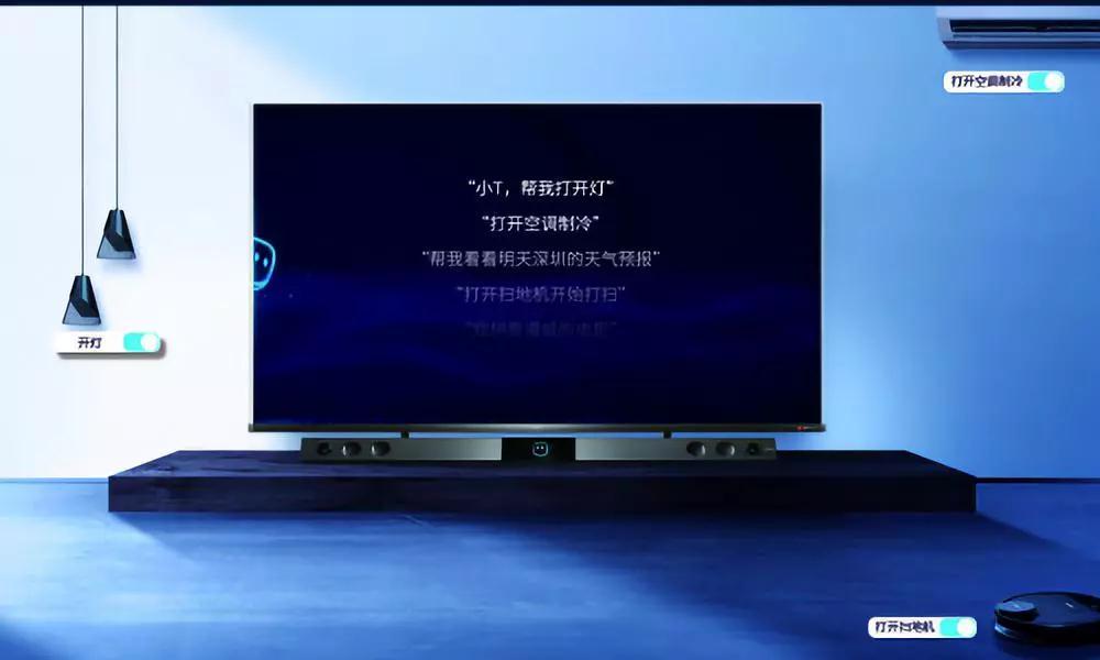 2020广州智能家居会展