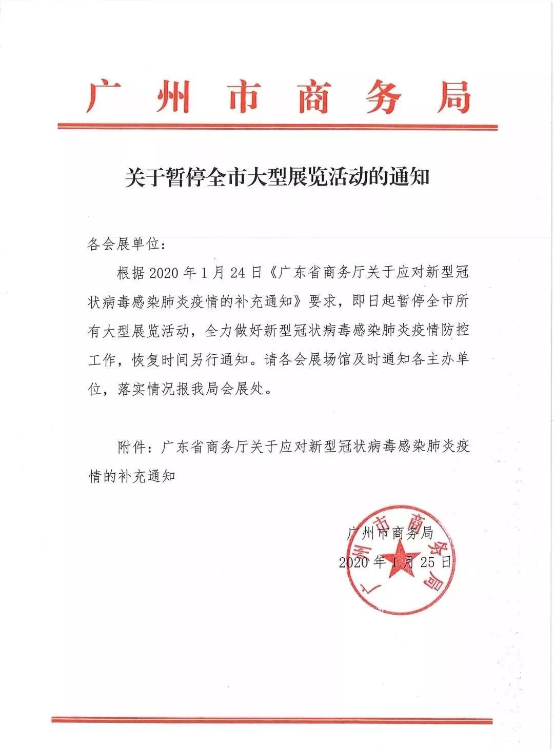 2020广州国际模具展览会