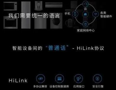 2020广州照明展时间
