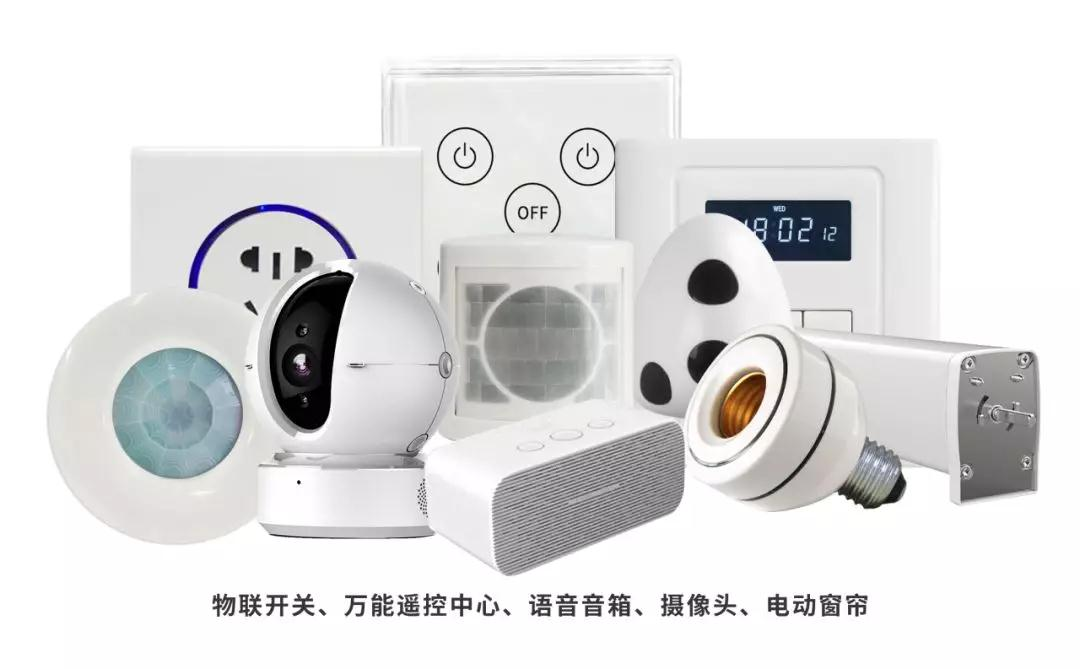 广州国际建筑电气技术及智能家居展览会