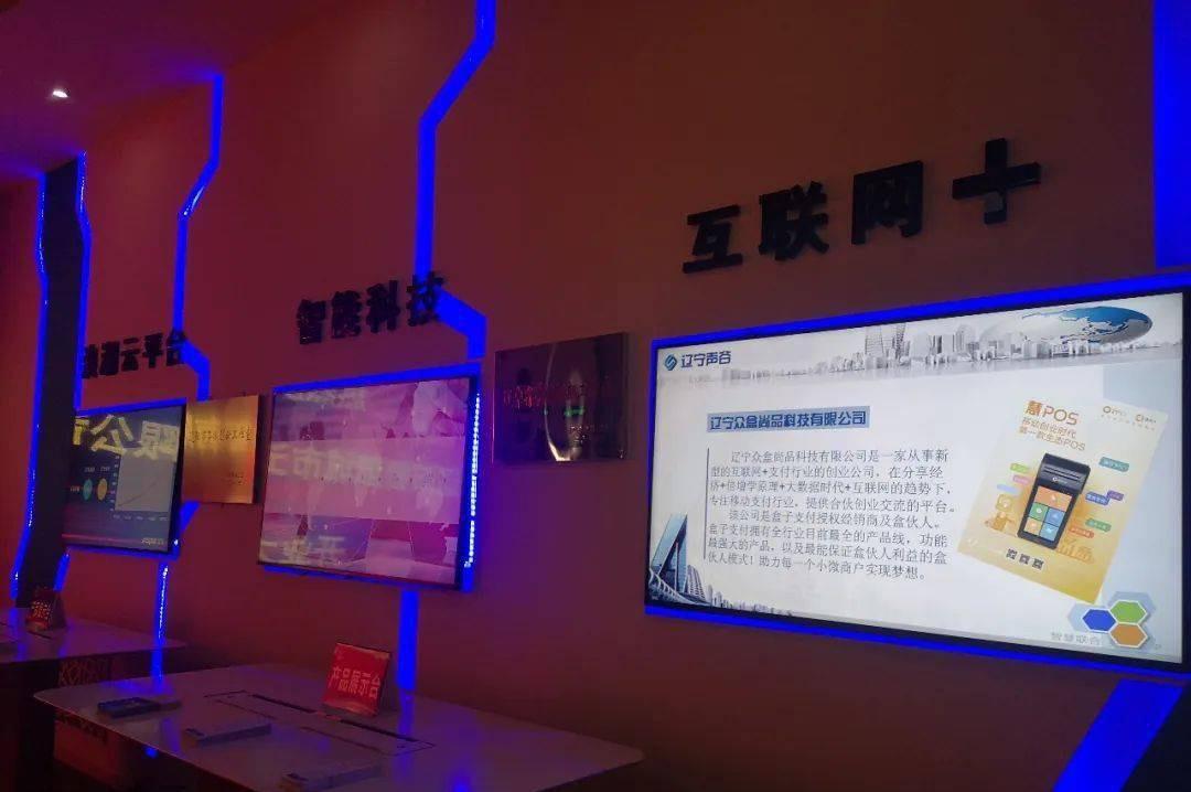 GILE广州照明展览会资讯