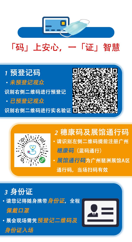 广州国际模具展览会