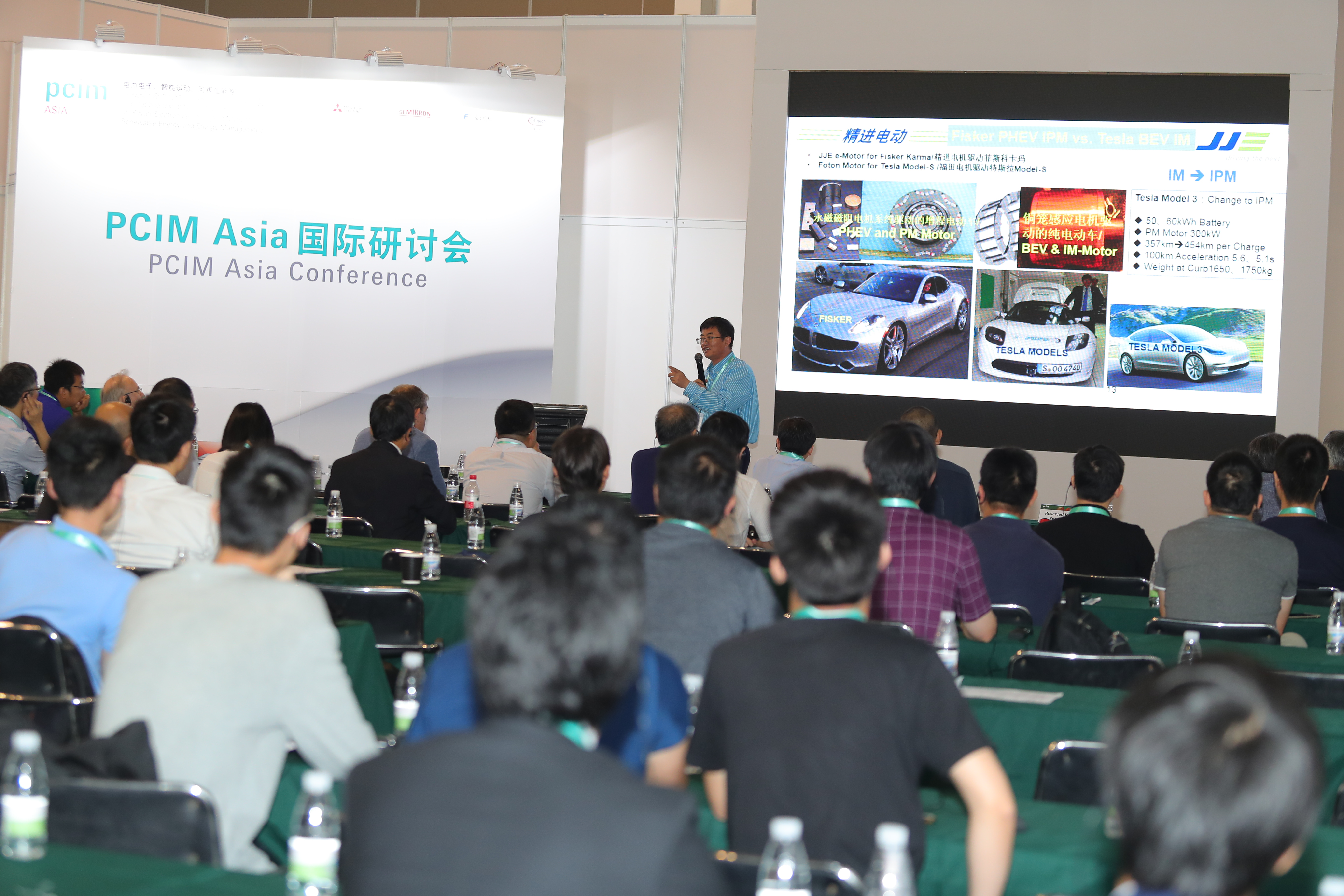 【PCIM 电力电子展】请登记参观上海电力元件及可再生能源精选研发成果!