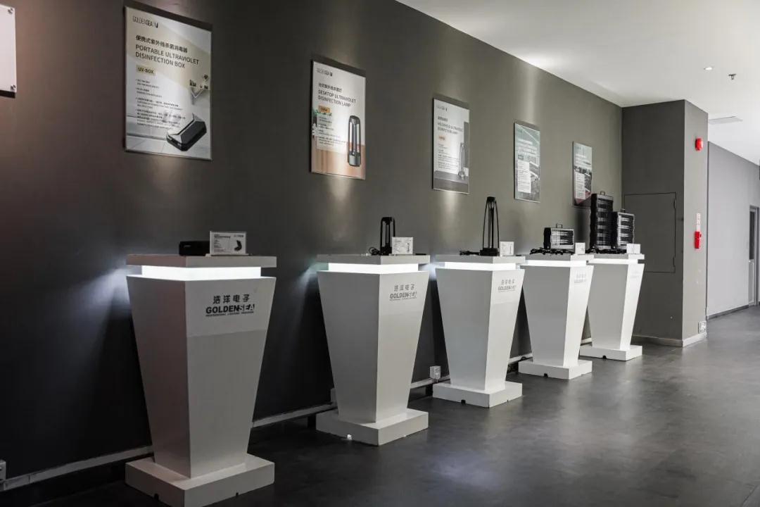 2020广州国际照明展览会