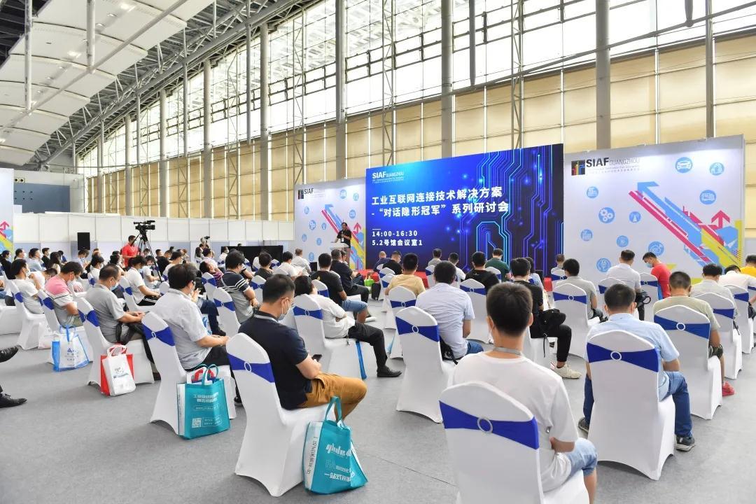 广州国际工业自动化及装备展览会