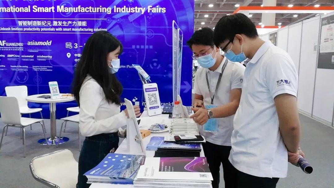 广州国际工业自动化技术及装备展