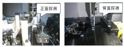 压铸变速箱中间板二次加工工程能力提高措施 - 广州国际铸造、压铸及锻压工业展览会