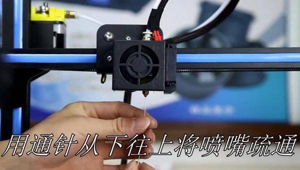 小知识:FDM3D打印机喷嘴堵头该怎么办? - 3D打印展