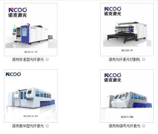 """""""广州国际激光及焊接工业展览会"""""""